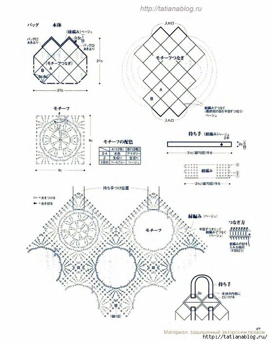 p0051 copy (553x700, 238Kb)