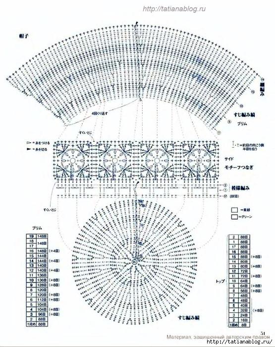 p0053 copy (555x700, 349Kb)