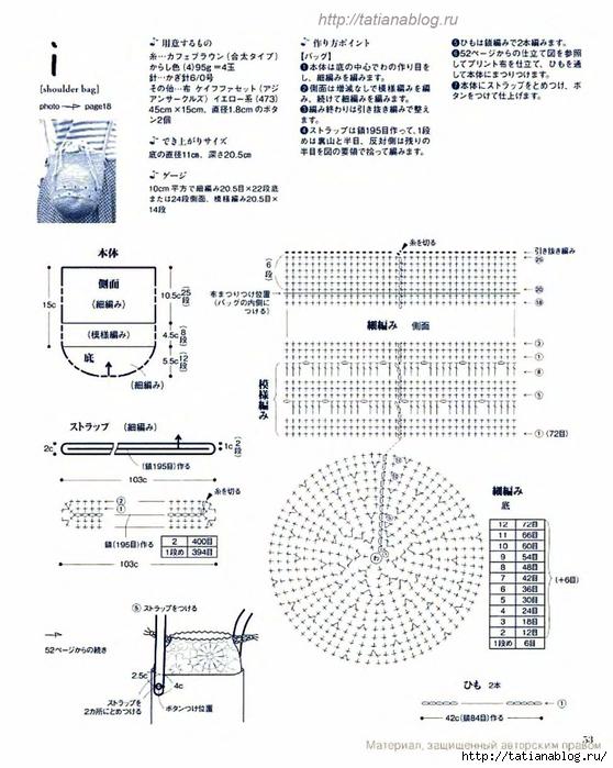 p0055 copy (558x700, 266Kb)