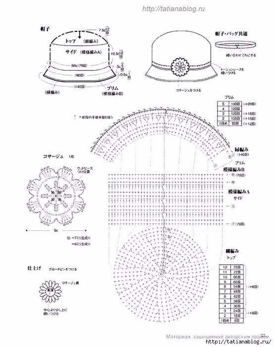 p0057 copy (553x700, 205Kb)