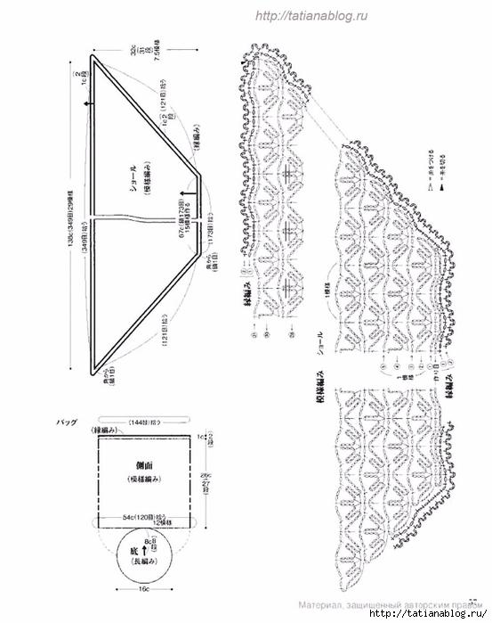 p0059 copy (553x700, 170Kb)