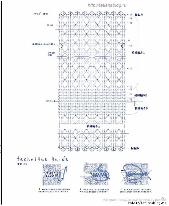 p0067 copy (572x700, 235Kb)