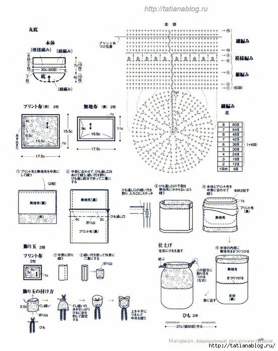 p0071 copy (553x700, 261Kb)