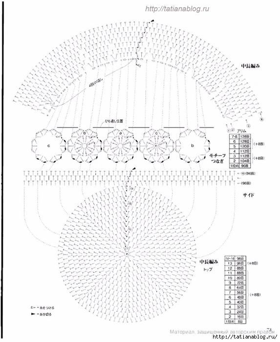 p0075 copy (573x700, 233Kb)