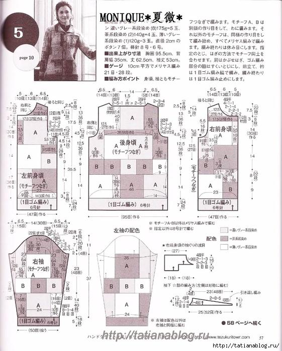 p0057 copy (561x700, 319Kb)