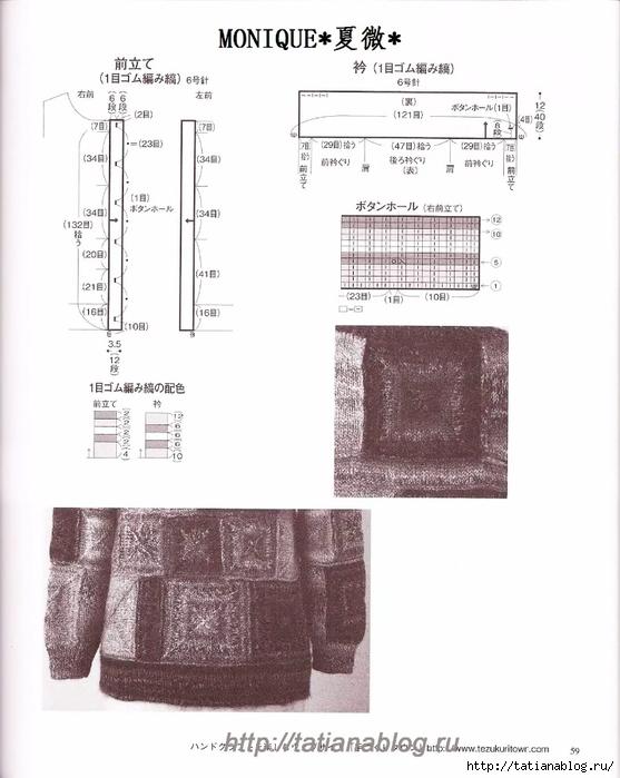 p0059 copy (557x700, 198Kb)