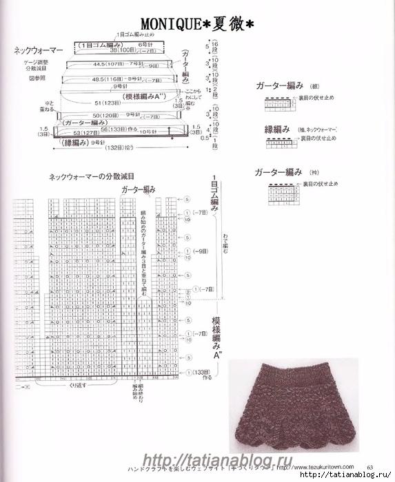 p0063 copy (573x700, 213Kb)