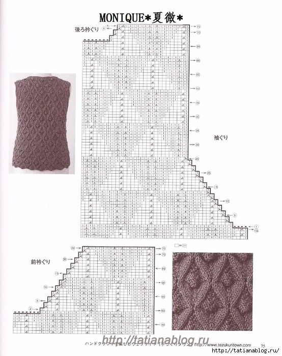 p0075 copy (554x700, 253Kb)