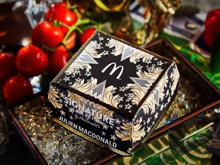 гламурные коробки для мак дональдса 3 (700x525, 464Kb)