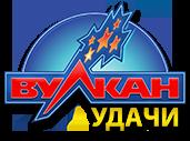 3509984_49_VulkanUdachi (171x127, 31Kb)