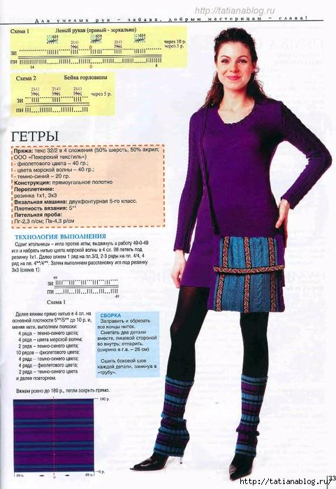 p0018 copy (481x700, 275Kb)