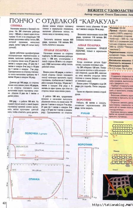 p0031 copy (448x700, 314Kb)