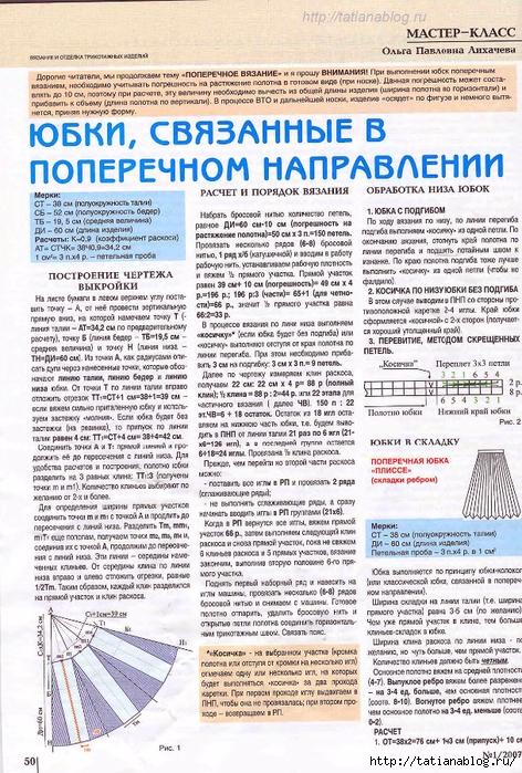p0035 copy (472x700, 390Kb)