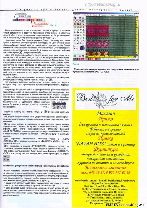 p0039 copy (496x700, 373Kb)