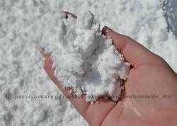снег1 (250x178, 14Kb)