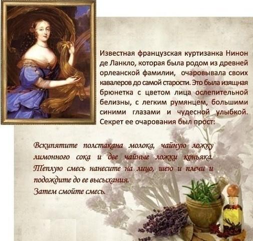 5719627_skachannie_faili_6 (505x480, 565Kb)
