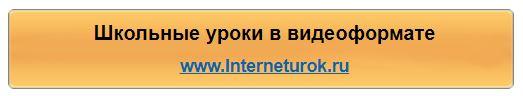 3134042_YROKI (523x96, 17Kb)