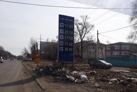ул.Горького — копия (447x300, 74Kb)