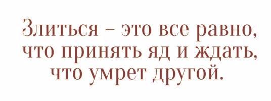 12342518_850198941764150_931384177329800157_n (536x200, 67Kb)