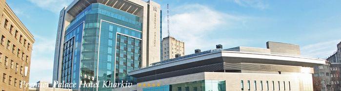 Premier Palace Hotel Kharkiv - Гостиница в Харькове, Украина - онлайн бронирование отеля Premier Palace Hotel Kharkiv (700x187, 30Kb)