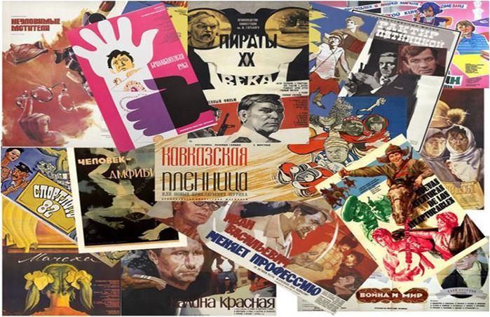 Советские фильмы, которые собрали в прокате больше всего