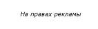 3925073_Bez_imeni1 (142x43, 12Kb)