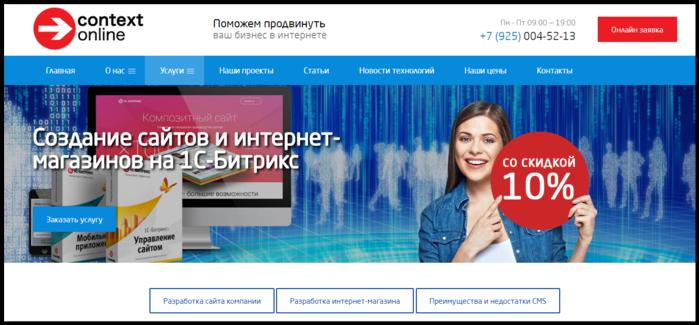 Создать интернет-магазин своими руками