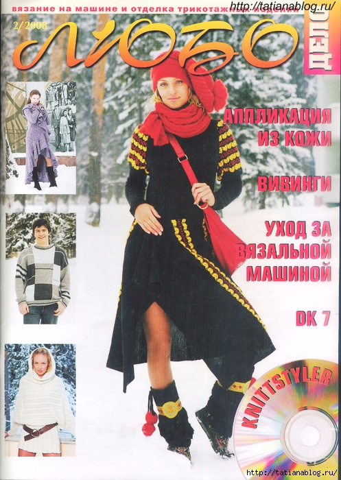 p0001 copy (497x700, 339Kb)