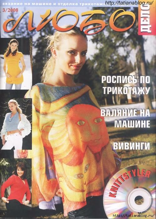 p0001 copy (498x700, 332Kb)