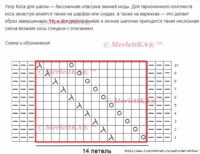0Рґ (16) (700x538, 218Kb)