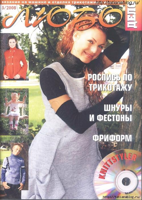 p0001 copy (499x700, 363Kb)