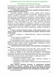 Превью 0014 (495x700, 285Kb)