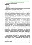 Превью 0064 (495x700, 296Kb)