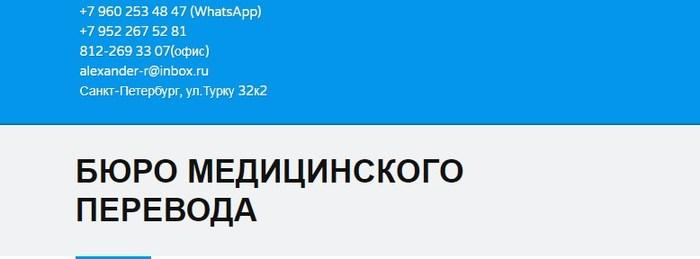 3006307_ (700x259, 23Kb)