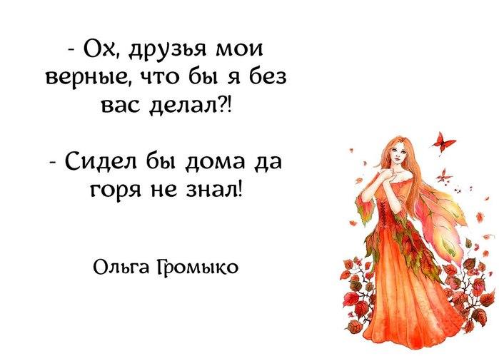 oOkrcDo93hI (700x499, 47Kb)
