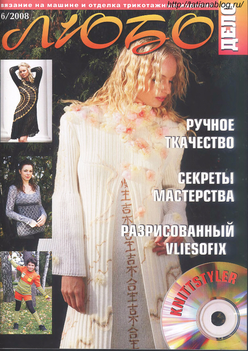 p0001 copy (494x700, 507Kb)