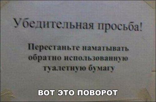 original (10) (500x326, 86Kb)