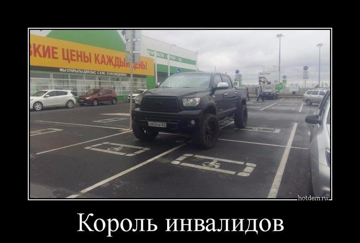 hotdem_ru_327379382057895883800 (700x473, 182Kb)
