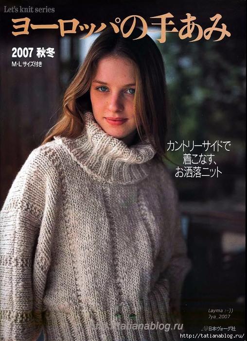 p0001 copy (508x700, 316Kb)