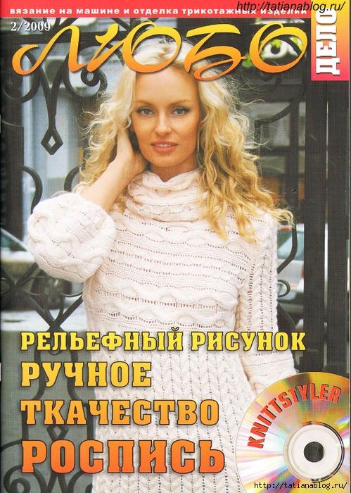 p0001 copy (499x700, 378Kb)
