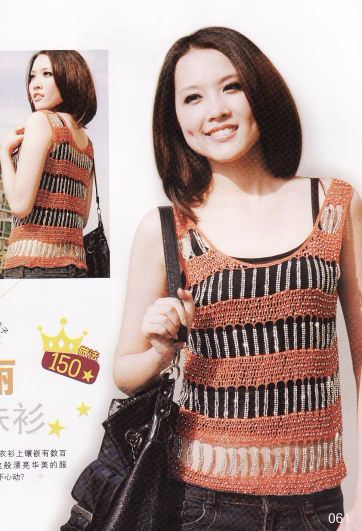 1584_Crochet sweater (63) (362x531, 158Kb)