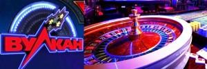 vullkan-casino/2719143_vullkancasino (300x100, 16Kb)