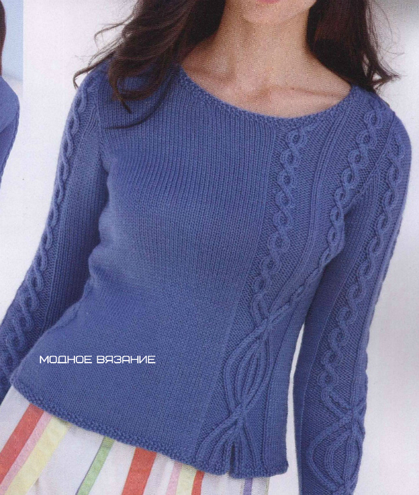 pulover-105_1 (592x700, 433Kb)