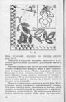 Превью 6 (451x700, 260Kb)