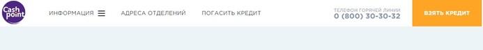 3006307_Kredit (700x72, 6Kb)