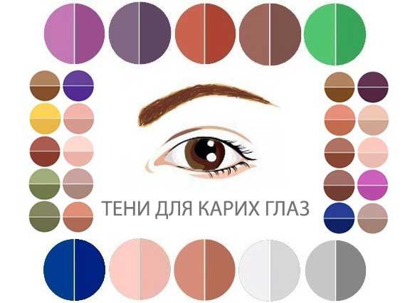 3862295_tenikar (576x426, 23Kb)