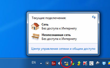 роутер2 (420x261, 64Kb)
