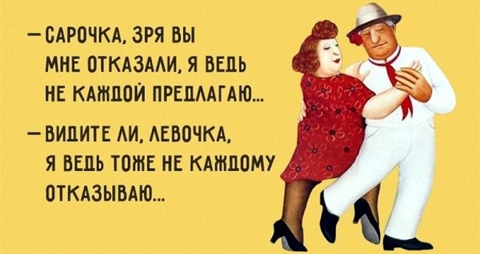 одесские анекдоты/3185107_odesskie_anekdoti_prikoli (700x370, 189Kb)