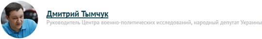 6209540_Timchyk_Dmitrii_2_ (540x81, 23Kb)