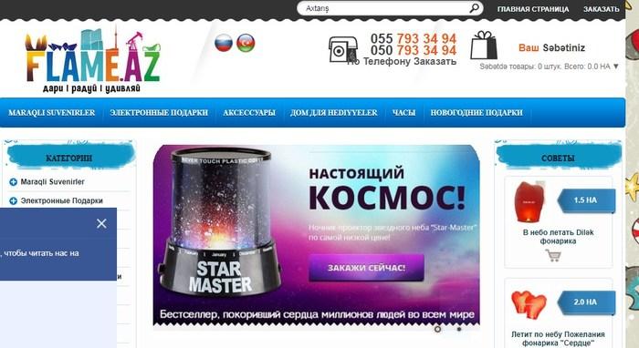 3006307_AZER2 (700x382, 72Kb)
